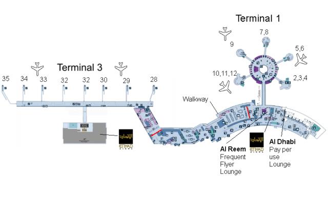 tranzitnaya-zona-v-aeroportu-abu-dabi