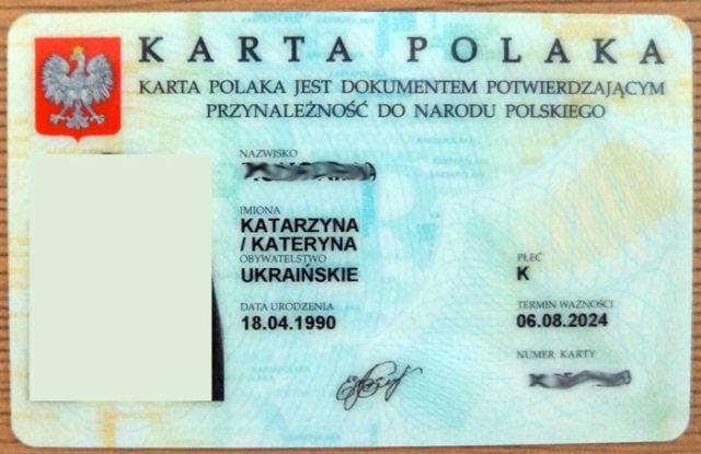 ucheba-v-polshe-dlya-ukraincev (12)
