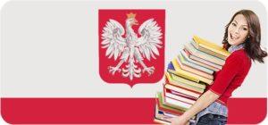 ucheba-v-polshe-dlya-ukraincev (9)