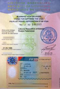 v-litvu-na-mahine (6)