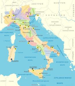 vid-na-zhitelstvo-v-italii (3)