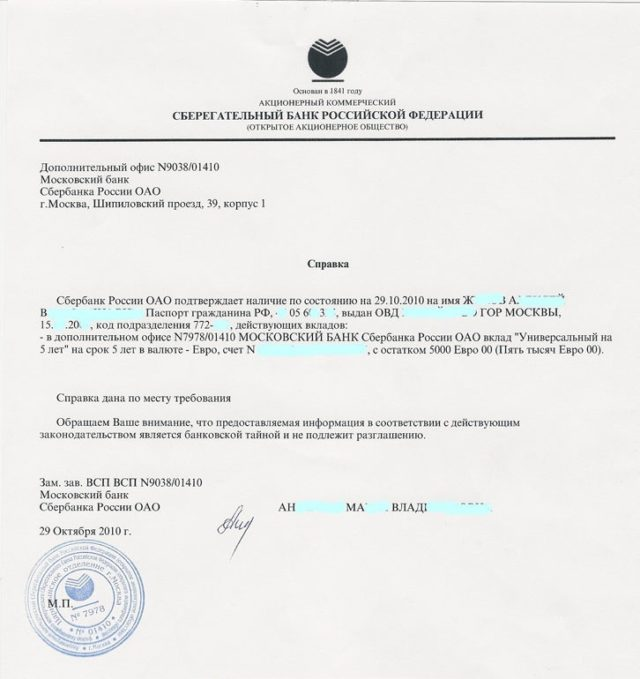 viza-na-maltu-dlya-rossiyan (3)
