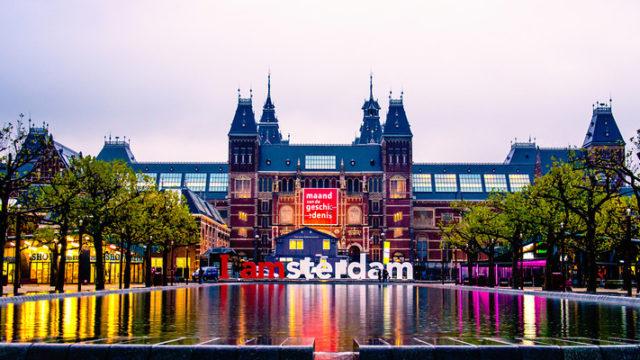 Виза в Амстердам для россиян самостоятельно