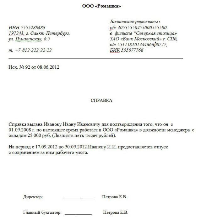 viza-v-gollandiyu-8