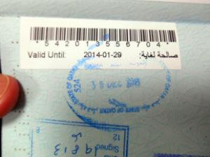 viza-v-katar-dlya-rossiyan (2)