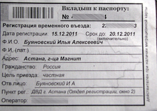 viza-v-kazahstan-dlya-rossiyan (2)