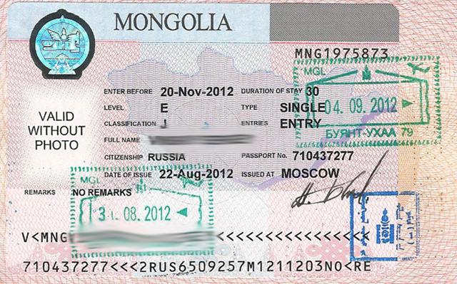 viza-v-mongoliyu-dlya-rossiyan (2)