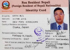 viza-v-nepal (12)