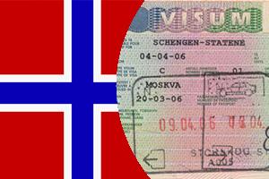 viza-v-norvegiyu-2