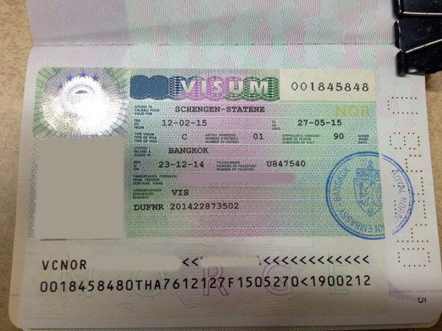 viza-v-norvegiyu