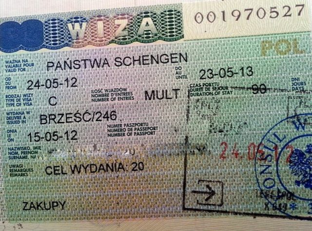 Виза в Польшу за покупками: документы для самостоятельного оформления