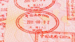 Виза в Шанхай для россиян в 2018 году