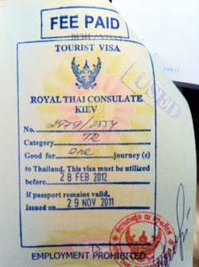viza-v-tailand-dlya-ukraincev (3)