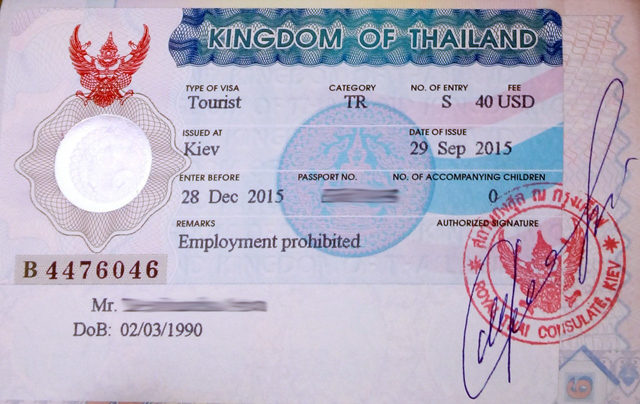 Виза в тайланде по прилету