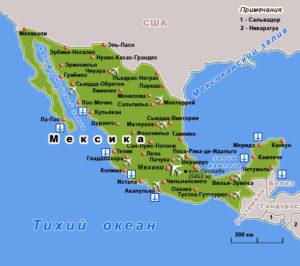viza_v_meksiku