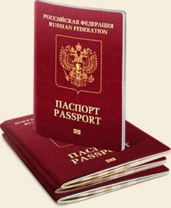 zagranpasport-po-vremennoj-registracii-2
