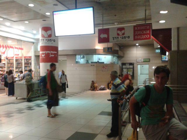 На иерусалимском автовокзале. Жду автобус на Эйлат.