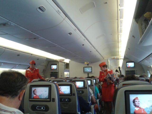 Рейс Москва-Тель-Авив
