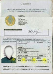 dvojnoe-grazhdanstvo-rossiya-kazahstan (8)