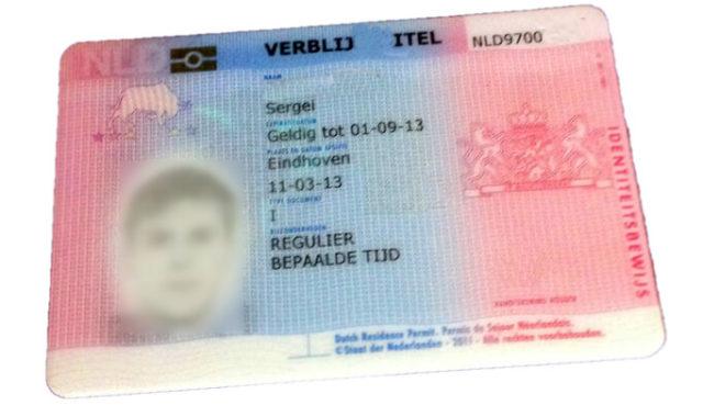 emigraciya-v-niderlandy-5
