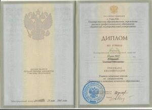 emigraciya-v-norvegiyu (2)