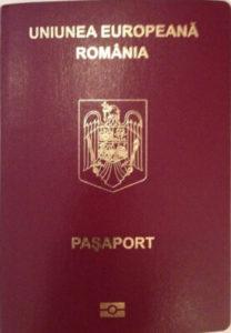 grazhdanstvo-rumynii-dlya-ukraincev (4)