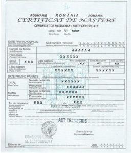 Румынское свидетельство о рождении