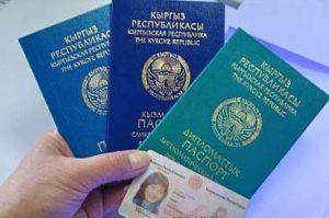 grazhdanstvo-uzbekistana (3)