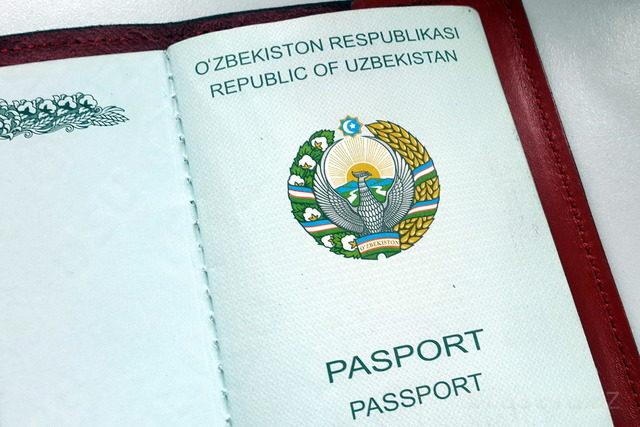 grazhdanstvo-uzbekistana (7)