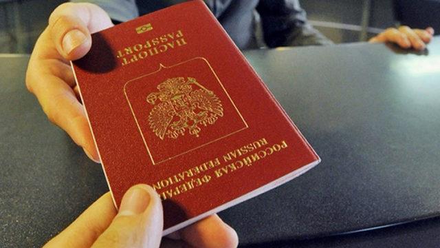 Загоан паспорт в мосаае сроки