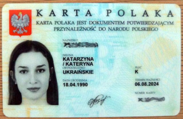 karta-polyaka-v-konsulstve (2)