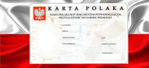 karta-polyaka-v-konsulstve (7)