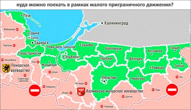 mpp-v-polshe (2)