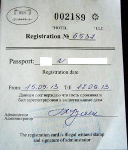 nuzhen-li-zagranpasport-v-uzbekistan (5)