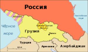 Нужна ли виза и загранпаспорт в Грузию для россиян в 2017