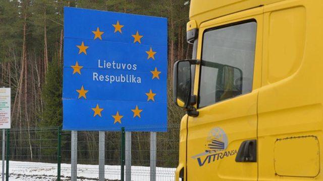 Очереди на границе Беларуси с Литвой онлайн
