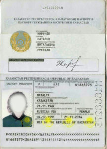 pasport-kazahstana