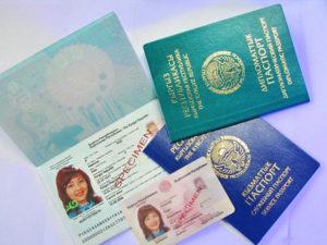 pasport-kirgizii