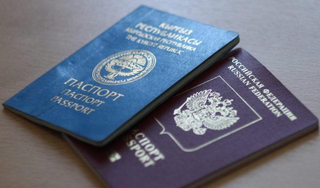 pasport-kirgizii (6)