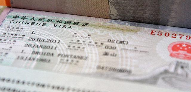 Получение рабочей визы в Китай для россиян
