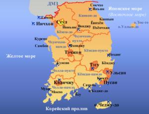 rabota-v-koree-dlya-grazhdan-rossii