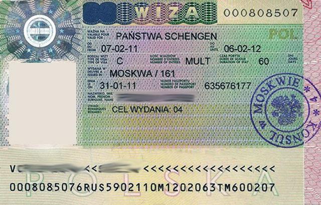 registraciya-na-vizu-v-polshu