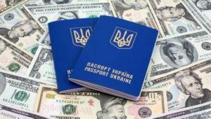 skolko-stoit-sdelat-zagranpasport-v-ukraine (2)