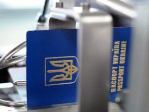 skolko-stoit-sdelat-zagranpasport-v-ukraine (5)