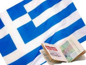 skolko-syoit-viza-v-greciyu (2)