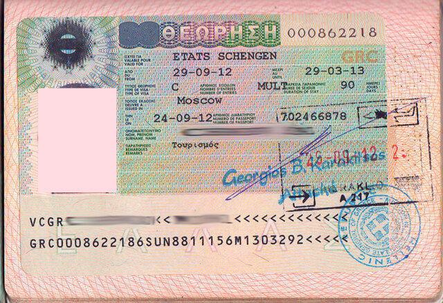 skolko-syoit-viza-v-greciyu (4)