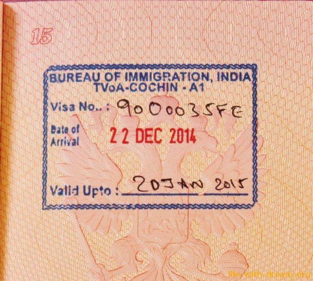 Виза в Индию для россиян в 2017 году