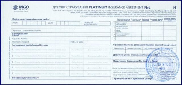 viza-v-polshu-dlya-ukraincev