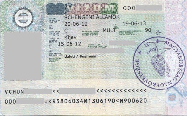 Виза в Венгрию для россиян в 2017 году