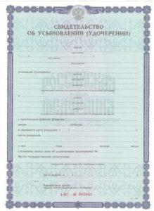 Изображение - Еврейская иммиграция в германию evrejskaya-immigraciya-v-germaniyu10-219x300